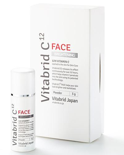 ビタブリットCは12時間持続するビタミンCパックで美肌を叶えてくれます