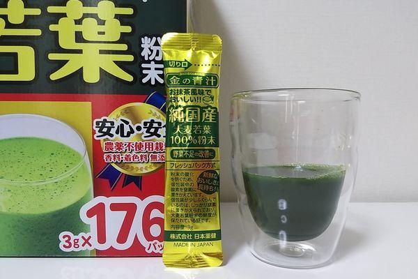 金の青汁は飲みやすい味