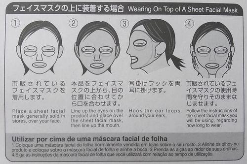 シリコンマスク使いかた
