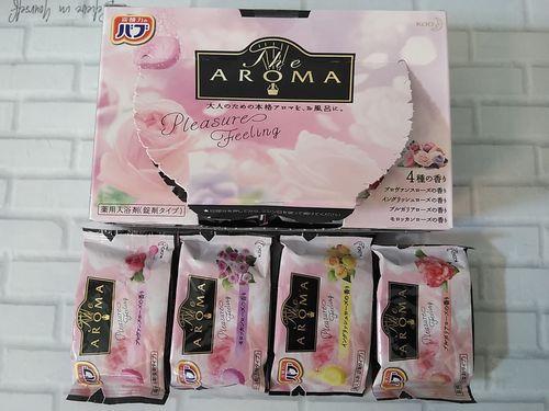 バブ The Aroma