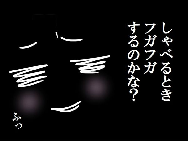 こゆり日記 歯のカバー編
