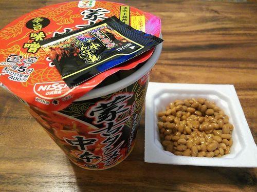 蒙古タンメン アレンジ 納豆