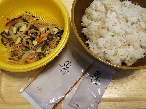 カルディ 明太ビビンバ 作り方