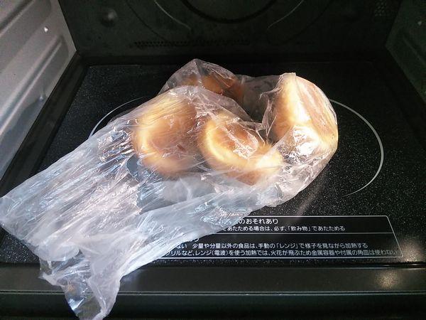 アイラップでパンを冷凍、解凍