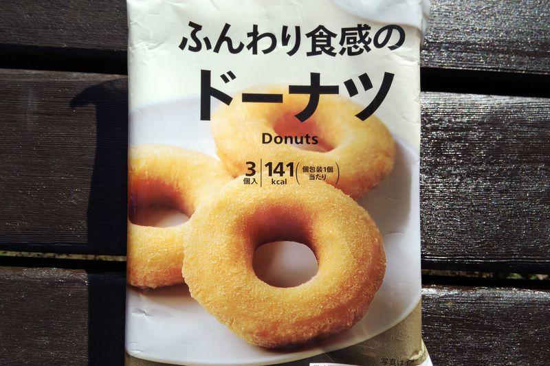 セブンプレミアム ふんわり食感のドーナツ 3個入