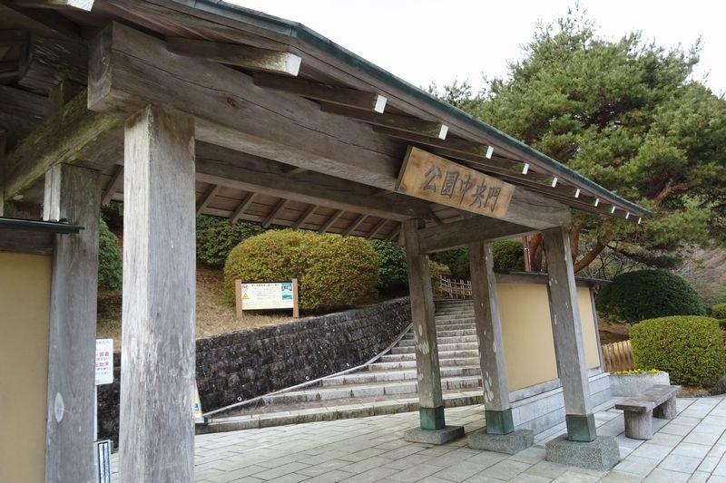 恩賜箱根公園 入り口