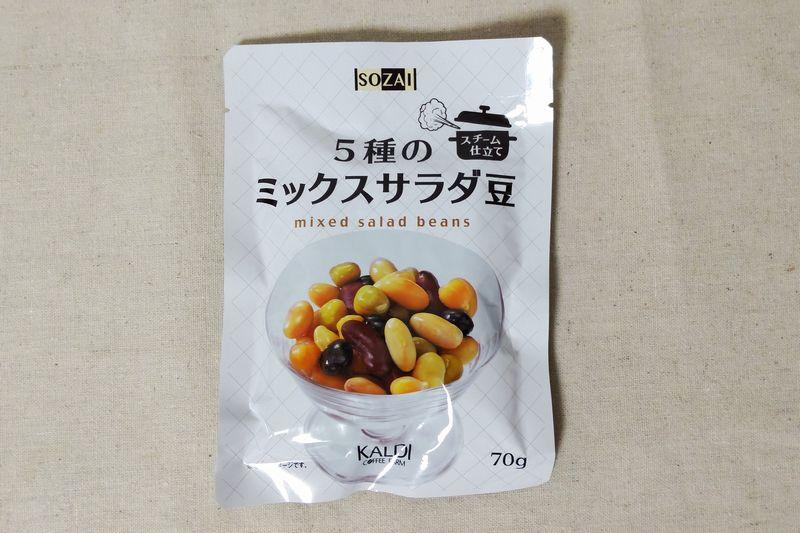 カルディ 5種のミックスサラダ豆