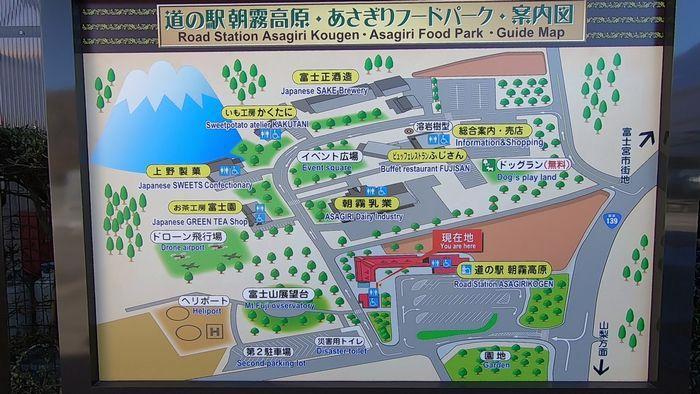 道の駅朝霧高原とあさぎりフードパーク案内図