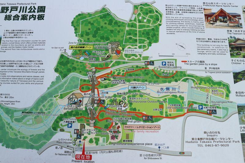 秦野戸川公園 案内図