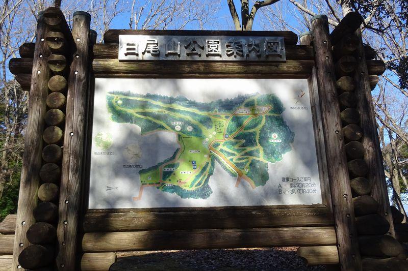 白尾山公園 案内図