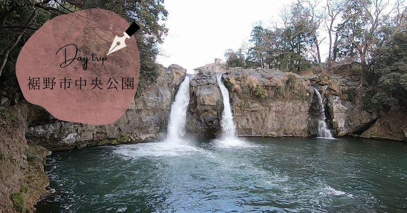 静岡 裾野市中央公園 blog 動画